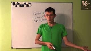 видео Третья функция в психософии
