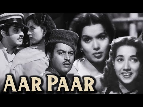 Aar Paar Full Movie | Guru Dutt Movie | Shyama | Shakila | Old Hindi Classic Movie