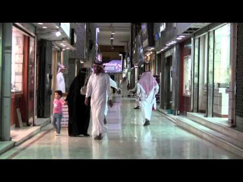 Riyadh Province, Saudi Arabia