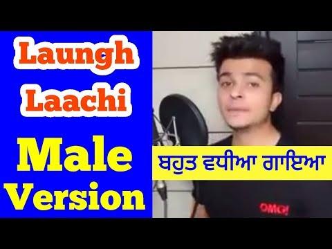Laung Laachi Title Song Mannat Noor | Ammy Virk, Neeru Bajwa,AmberdeepRb graphy