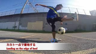 【リフティング】新技 リップミラージュ New Trick / Rip Mirage for Freestyle Football