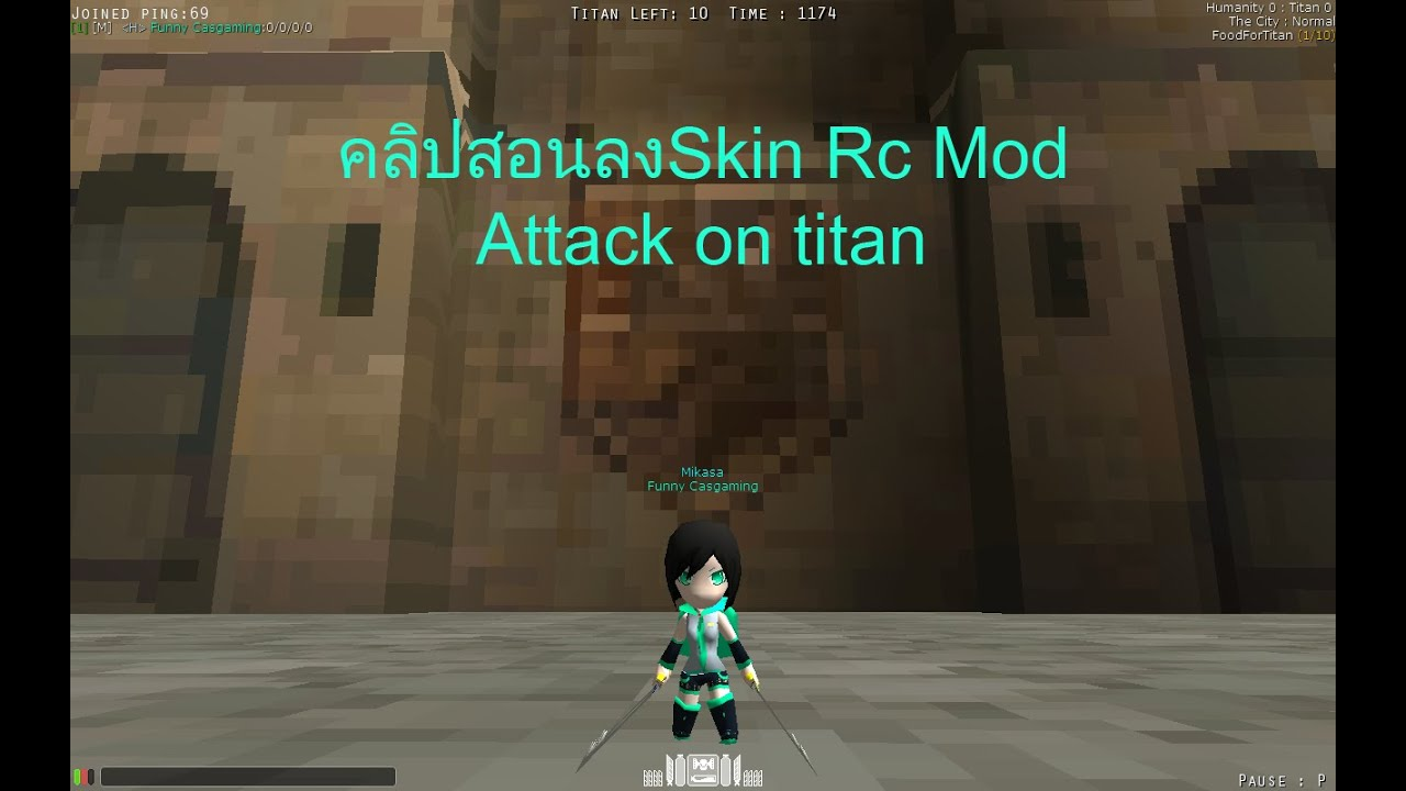 AoTTG RC Mod - Attack on Titan Tribute Game RC Mod