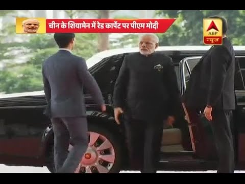 Xiamen (China): PM Narendra Modi arrives at International Conference Center for welcome ce