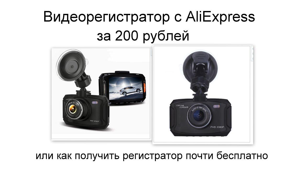 Авторегистратор от 7000 рублей кабель прямого подключения видеорегистратора