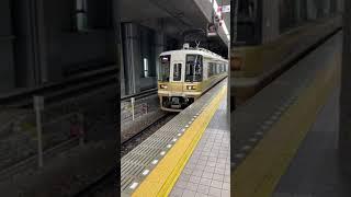 泉北高速鉄道和泉中央駅11000系特急泉北ライナーなんばゆき発車