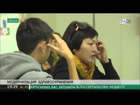 Казахстанцы смогут получать