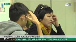 Казахстанцы смогут получать информацию о своем здоровье через электронный паспорт