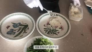 [봄쓰쿡] 집에서 아*꼬처럼 먹기|요리왕초보|일식카레|…