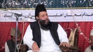 maulana obaidullah khan azmi  bayan on imam hussain(a.s) part-1 at neem sarai allahabad 2014