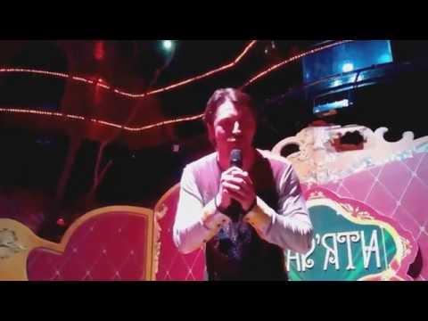 Меню Spotykach - Сеть ресторанов Козырная Карта
