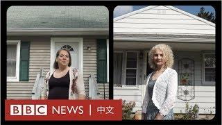 這位女士從小被收養,長大後發現鄰居竟然是失散多年的姊姊- BBC News 中文