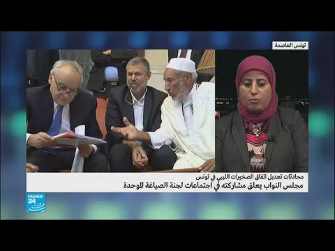 آخر تطورات محادثات تعديل اتفاق الصخيرات الليبي في تونس  - نشر قبل 2 ساعة