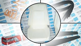 Зачем менять пенолитье у сидений | Обзоры от MotoRRing.ru