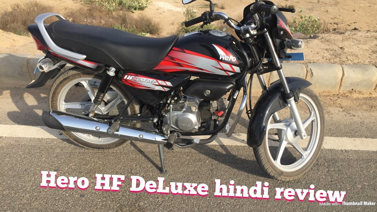 Hero Hf Deluxe Bsiv Aho Honest Review 2017 Price 39500 Is It Best Mileage Bike For U Youtube