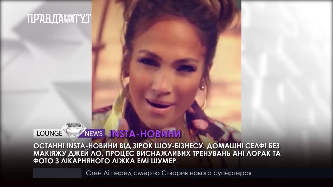 3abc05fddaa7 Останні Іnsta-новини від зірок шоу-бізнесу - Новини - ПравдаТУТ ...