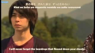 [MV] Ano Hana Live Action - Secret Base [Kanji   Romanization   English Sub]
