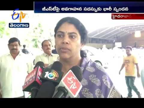 Work Shop On GST | Draws Huge Response from Merchants | Somajiguda | Hyderabad
