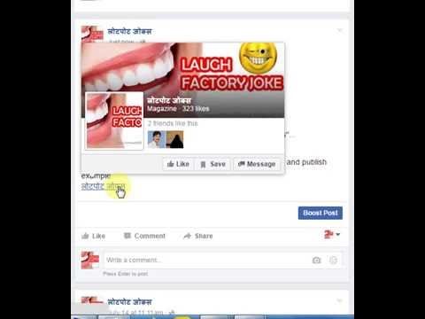 How To Add Hyperlink In Facebook Post