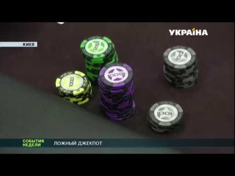 Играть в покер на деньги через киви кошелек