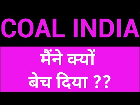 Why I Booked Profit in Coal India Stock | HINDI