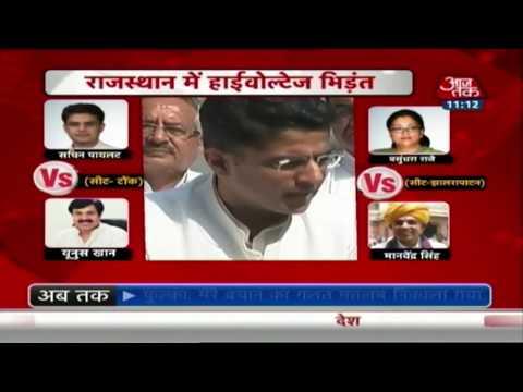 High Voltage Battle In Rajasthan! Can Yunus Khan Breach Sachin Pilot's Bastion In Tonk?