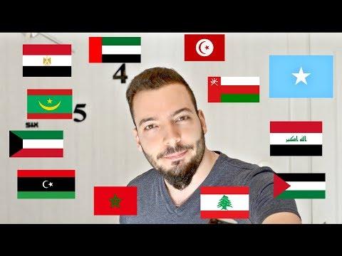 Lebanese Speaks 12