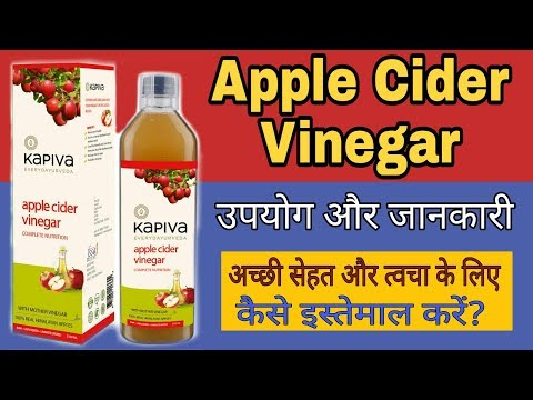apple-cider-vinegar-for-skin,-hair-improvement-|-usage-and-benefits-|-detail-review-in-hindi