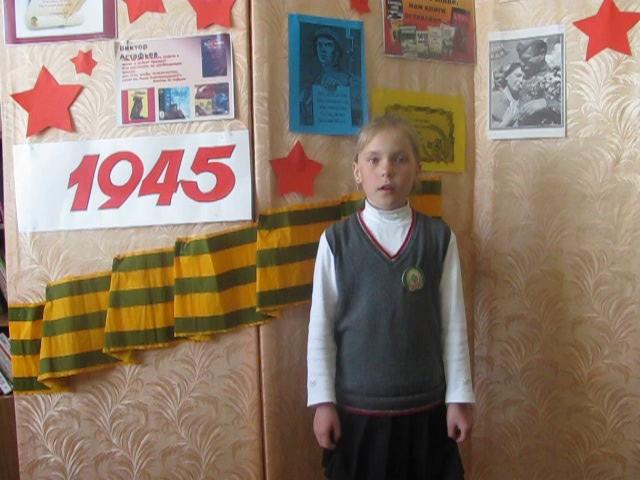Изображение предпросмотра прочтения – АняСкоропупова читает произведение «Мальчик из села Поповки» С.Я.Маршака