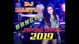 Dj terbaru kendang jaipong dance 2019 fullbass