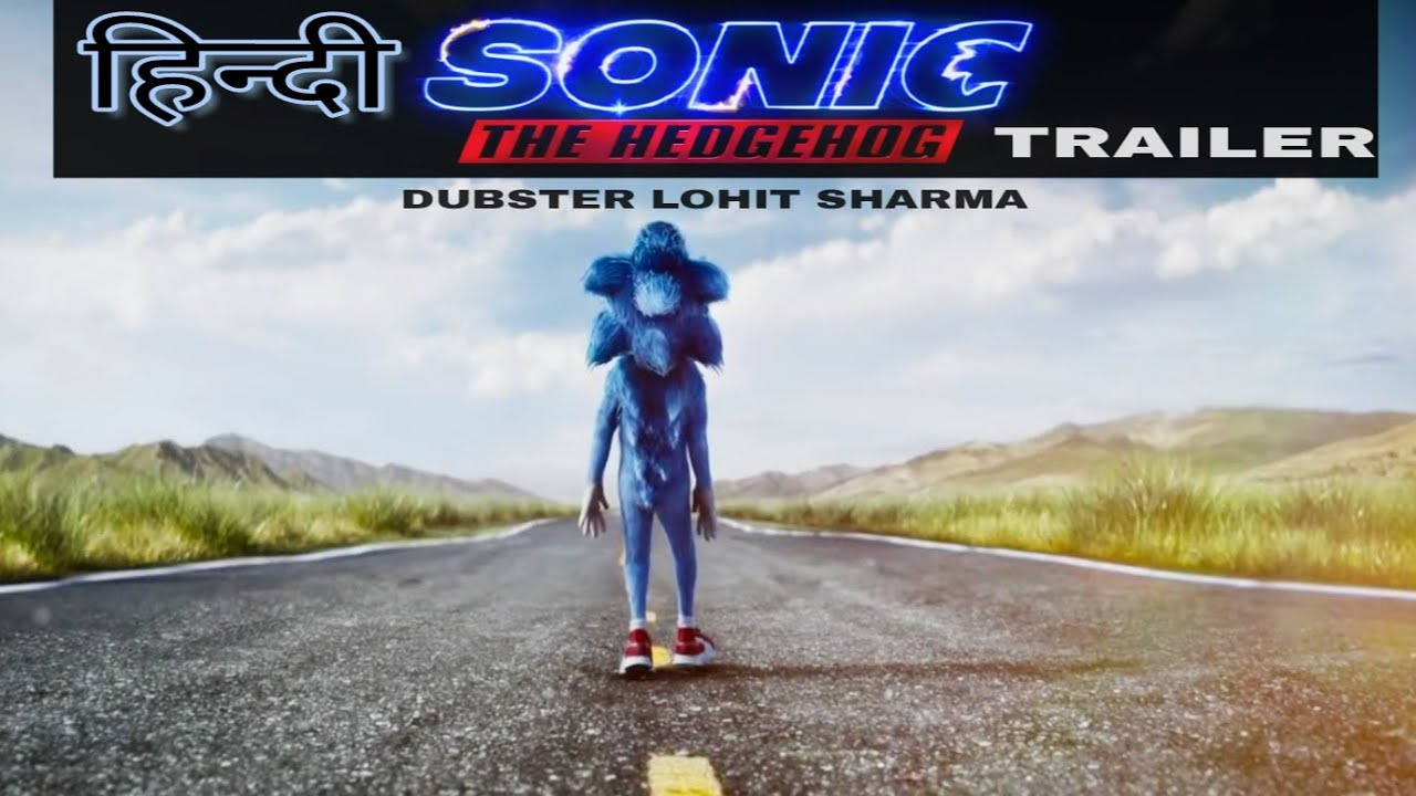 Download Sonic The Hedgehog (HINDI) - Official Trailer   Dubster Lohit Sharma