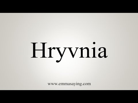How To Say Hryvnia