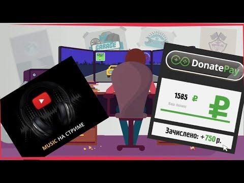 РУБЛИ НА ШАРУ И МНОГО РЕФЕРАЛОВ !!!из YouTube · Длительность: 20 мин41 с