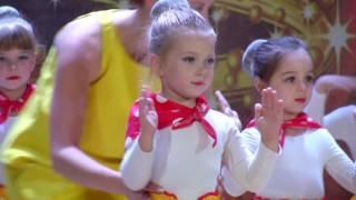 """Студия танца """"Марго"""" - г.Торжок - Мои цыплятки"""