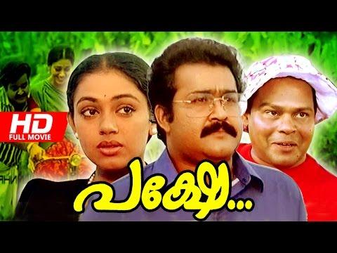 ... പക്ഷേ ] | Superhit Movie | Ft. Mohanlal, Shobana, Innocent
