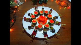 Праздничное вкусное,яркое канапе)Праздничный стол.Романтический ужин.14 февраля.8 марта