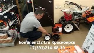 CARVER T 300 mini Dehqon Benzin Sotib olish Narxi Krasnoyarsk Mulohaza Baholash