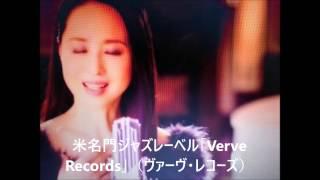 歌手の松田聖子(SEIKO MATSUDA)が5月12日に、米名門ジャズレーベル「...