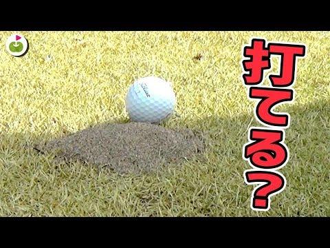 目土で「盛る」はNG行為!?プロキャディ伊能恵子さんに学ぶゴルフマナー#2