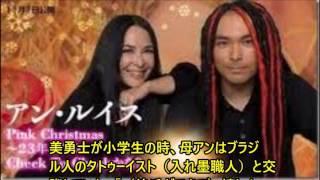 歌手アン・ルイスを母に、歌手の故・桑名正博さんを父に持つミュージシ...