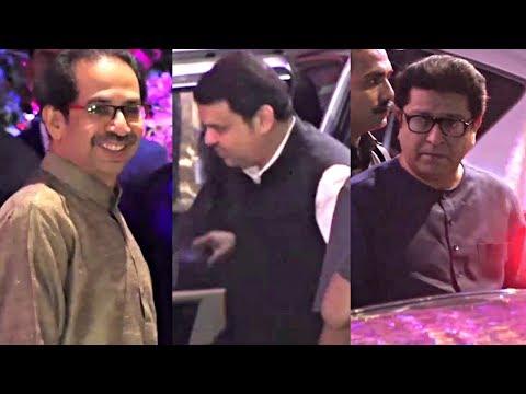 Indian Politician At Akash Ambani And Shloka Mehta Engagement Party
