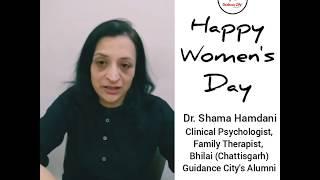 International Women's Day 2019 | Dr. Shama Hamdani | Clinical Psychologist, Bhilai (Chattisgarh)