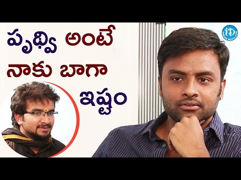 Hemachandra About Prudhvi's Direction || Happy Hours || Talking Movies With iDream
