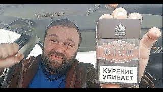 Вадим бомбит / AROMA RICH Irish Coffee