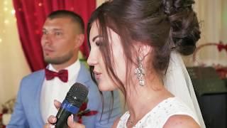 Мама рыдала. Невеста довела до слез всех .Самая трогательная благодарность маме