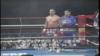 K-1 Classics: Andy Hug!* Well I started looking at my old school vh...