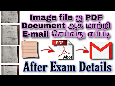 How To Convert JPEG To PDF Document   After Exam Instructions For All University Students