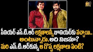 Unknown Facts Of Nandamuri Taraka Ramarao ( NTR ) | Celebrity  REAL Facts | Tollywood Boxoffice TV