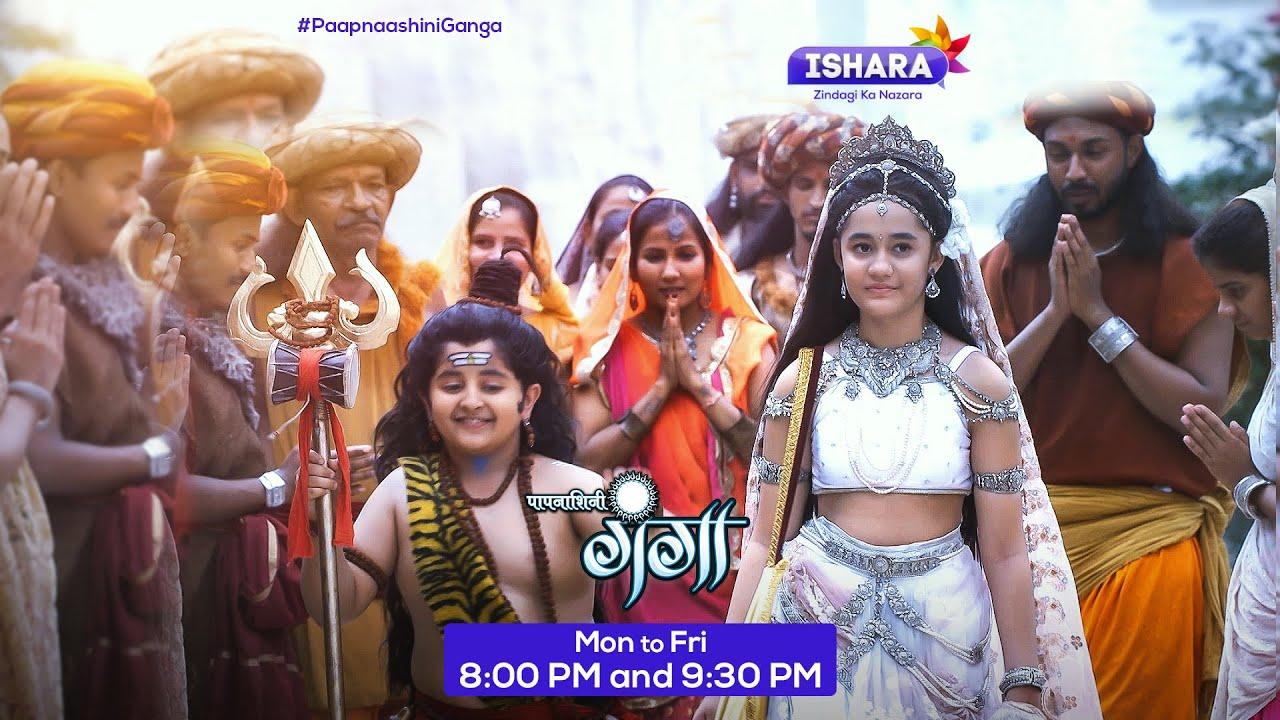 Download Paapnaashini Ganga | Shakti-Peeth Sthapna | New Promo | Hindi TV Show | Ishara TV