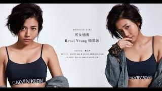 menclub-girl-renci-yeung-