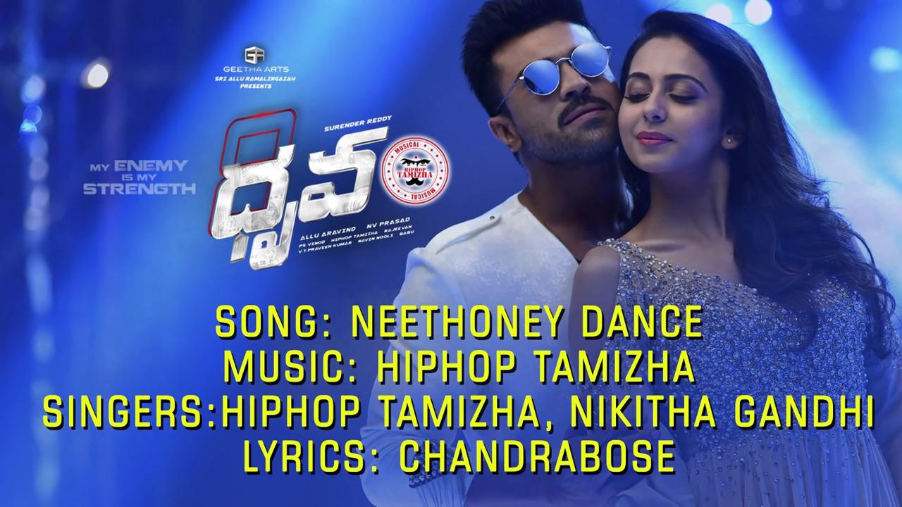 Pareshanura full video song dhruva movie ram charan rakul preet aravind - 1 9